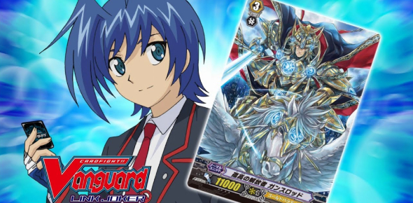 What Cardfight!! Vanguard Clan Should You Use?