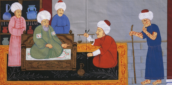 Do You Know About Islamic Medicine? Trivia Quiz
