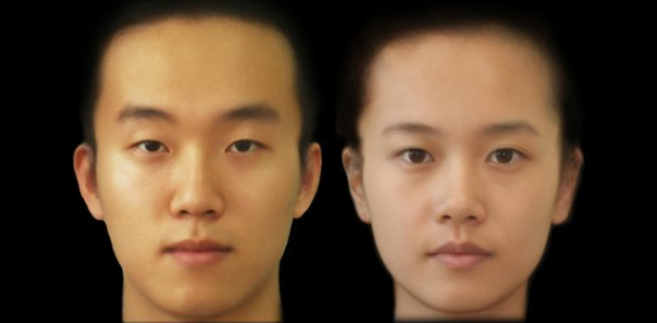 Quiz: Can You Guess The Asian Face?