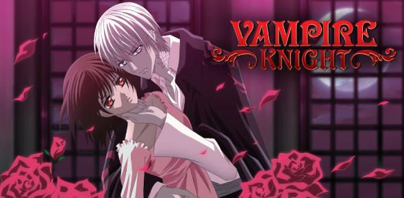 The Vampire Knight Quiz! Trivia Questions