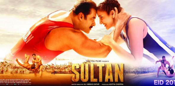 Sultan (Sultan Team) Movie Quiz