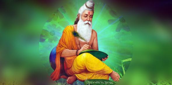 Hindu Religion And Philosophy Quiz! Trivia