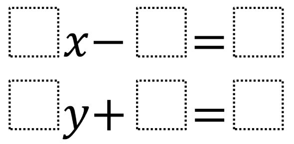 Two Step Equations Quiz: Test!