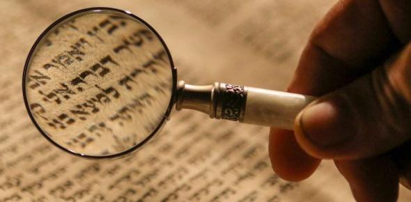 Improve Your Hebrew Skills - Test