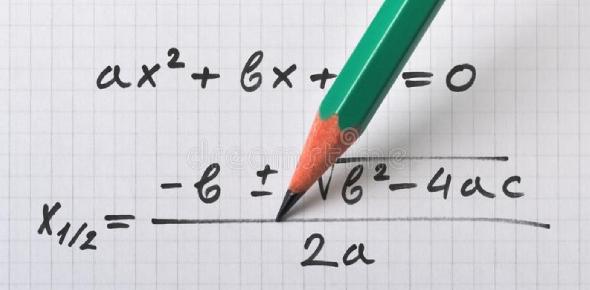 Quadratic Equation Exam: Quiz!