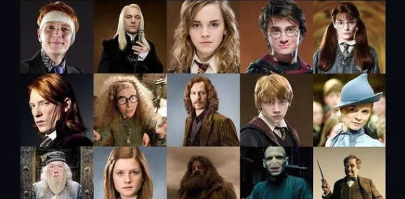 What Do The Characters Of Harry Potter Think Of You?