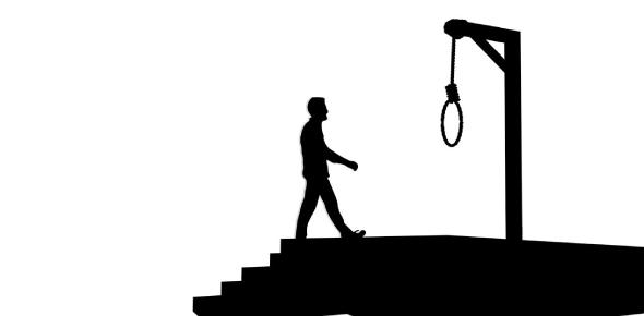Capital Punishment Trivia: Ultimate Quiz