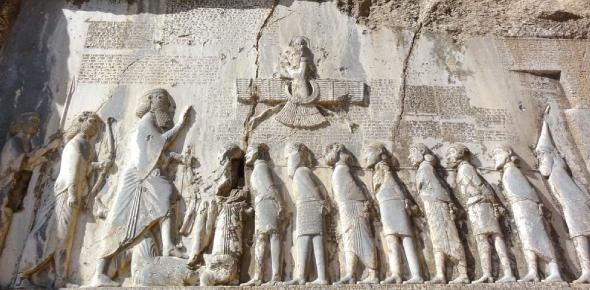 A Trivia Quiz On Ancient Iran