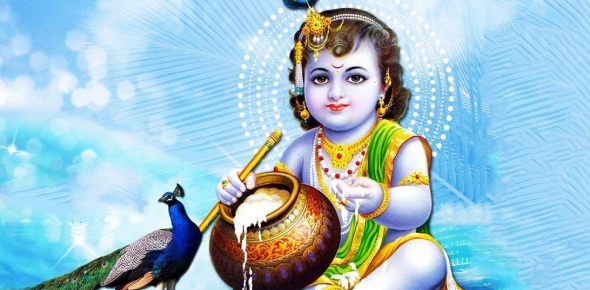 Trivia Quiz: What Do You Know About The God Krishna?