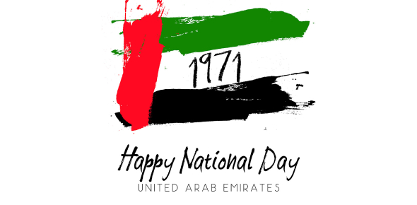 UAE National Day Quiz: Trivia!