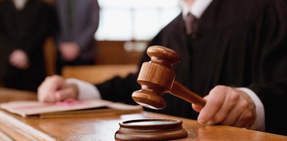 Court System Of United States: Quiz! Trivia