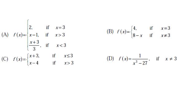 SSC CGL Exam Tier I: Numerical Ability Quiz!