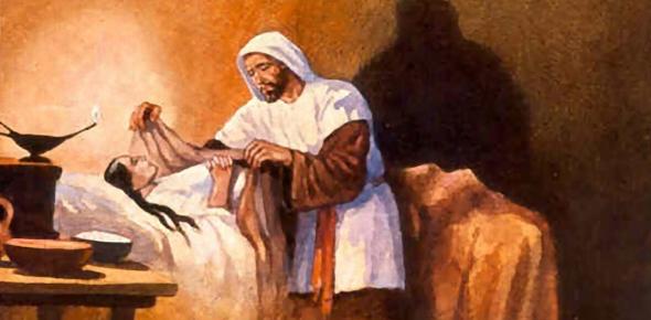 Book Of Ezekiel Questions: Quiz!