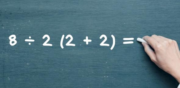Basic Math Practice Exam: Quiz! MCQ