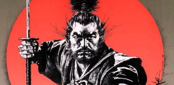What Do You Know About Miyamoto Musashi