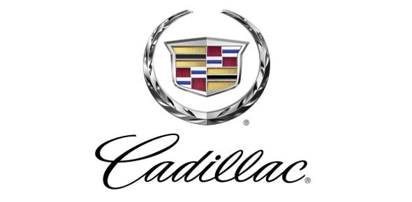 Cutrubus Cadillac Marketing Quiz: Trivia!
