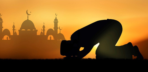 Islamic Quiz - General Knowledge