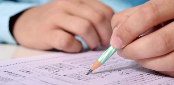 Math Quiz Multiple Choice: Exam!