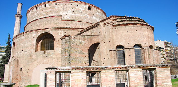 Early Christian Architecture Trivia Quiz