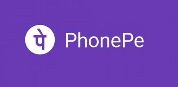 Phonepe Company: Trivia Quiz!