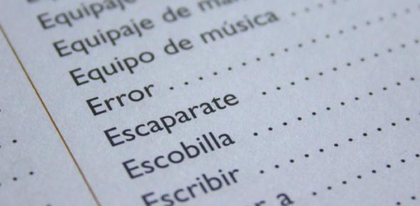 Easily Confused Spanish Words! Trivia Quiz