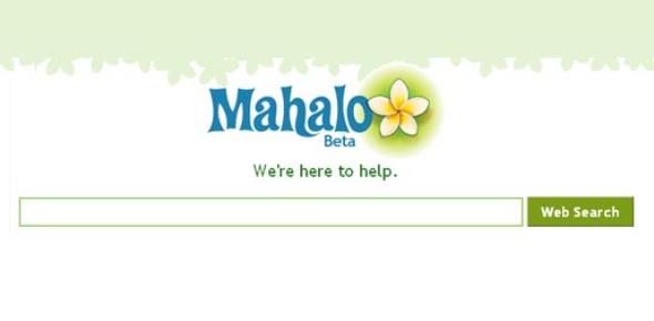Mahalo Topic Page Writing Quiz! Trivia