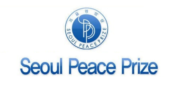 Ultimate Quiz On The Seoul Peace Prize.