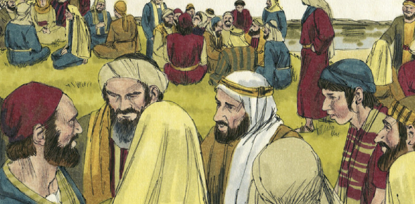 Chapter 7: The Gospel Of John Hardest Trivia Quiz