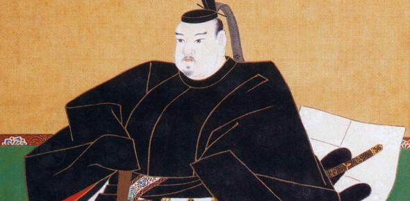 Shogunate Japan Quiz