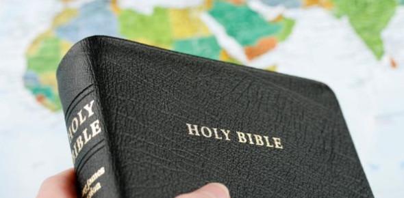 Bible Basics: Trivia Quiz! Exam