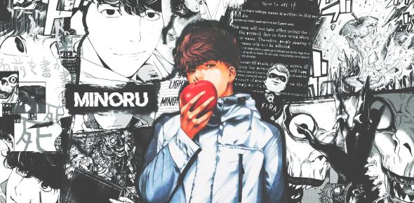 Death Note Manga Series Quiz! Trivia