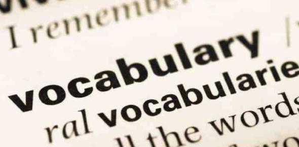 Vocabulary Exam Trivia: Quiz!