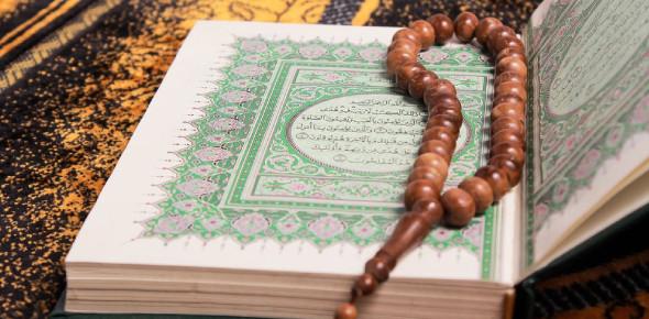 Introduction To Quran, Surah Al-fatiha, Surah Al-baqarah (Ayah 1-21)