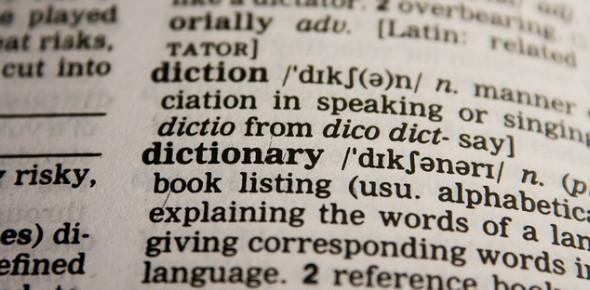 English Vocabulary Quiz: Test!