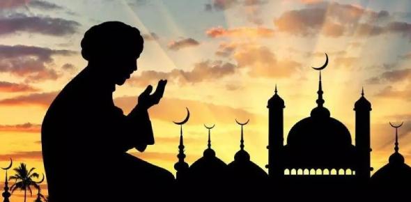 Islam Knowledge: GK Quiz!