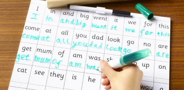The Inventive Spelling Quiz! Trivia