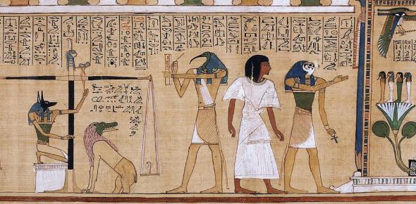 Ancient Egypt Quiz MCQ: Trivia Facts!