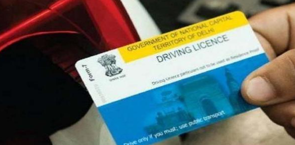 Indian Driving License Test - 1