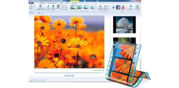 Windows Movie Maker Software! Trivia Quiz