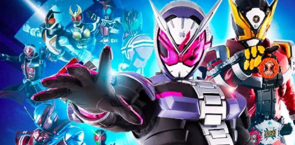 Kamen Rider Quiz - How Much Do Know About The Show?