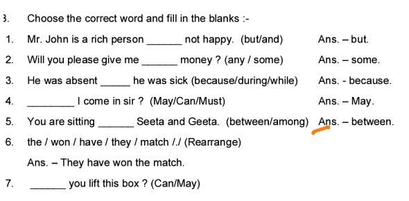 English Sentence- Fill-in-the-blanks Quiz