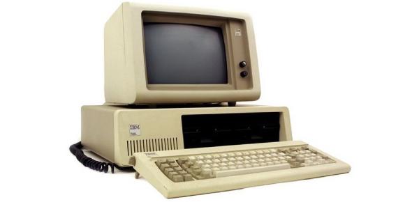 Quiz: History Of The Computer Questions!