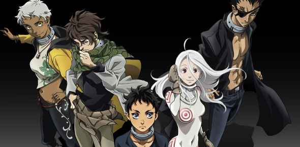 Which Deadman Wonderland Character Are You?