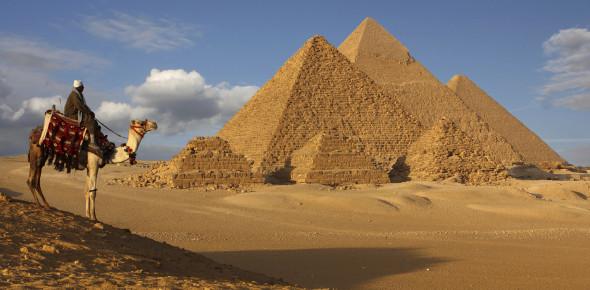 Ancient Egypt Quiz: Fascinating Facts! Trivia