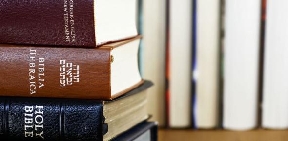 Bible MCQ Quiz: True Or False!