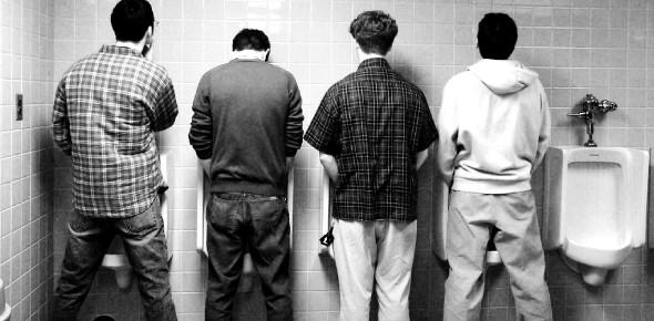 Urinal Etiquette Ultimate Quiz! Trivia