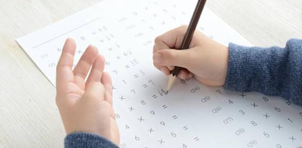 Quiz Bee: Grade 5 Maths Questions