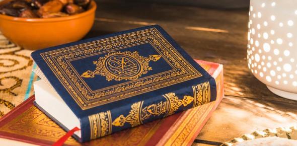 Quran Exam