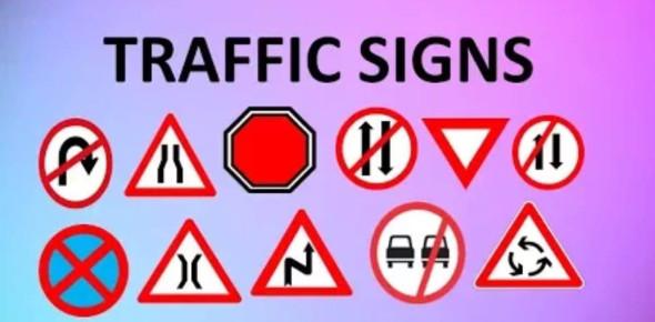 Traffic Signs Test Quiz! Trivia