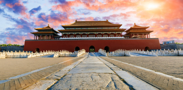 What Do You Know About China? Trivia Quiz